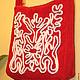 """Женские сумки ручной работы. Ярмарка Мастеров - ручная работа. Купить сумка- катомка """"Ягодник"""". Handmade. Ярко-красный"""