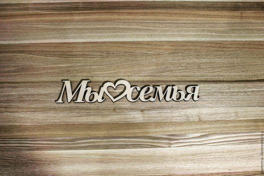 www.lazernaya-studia.ru (0032)