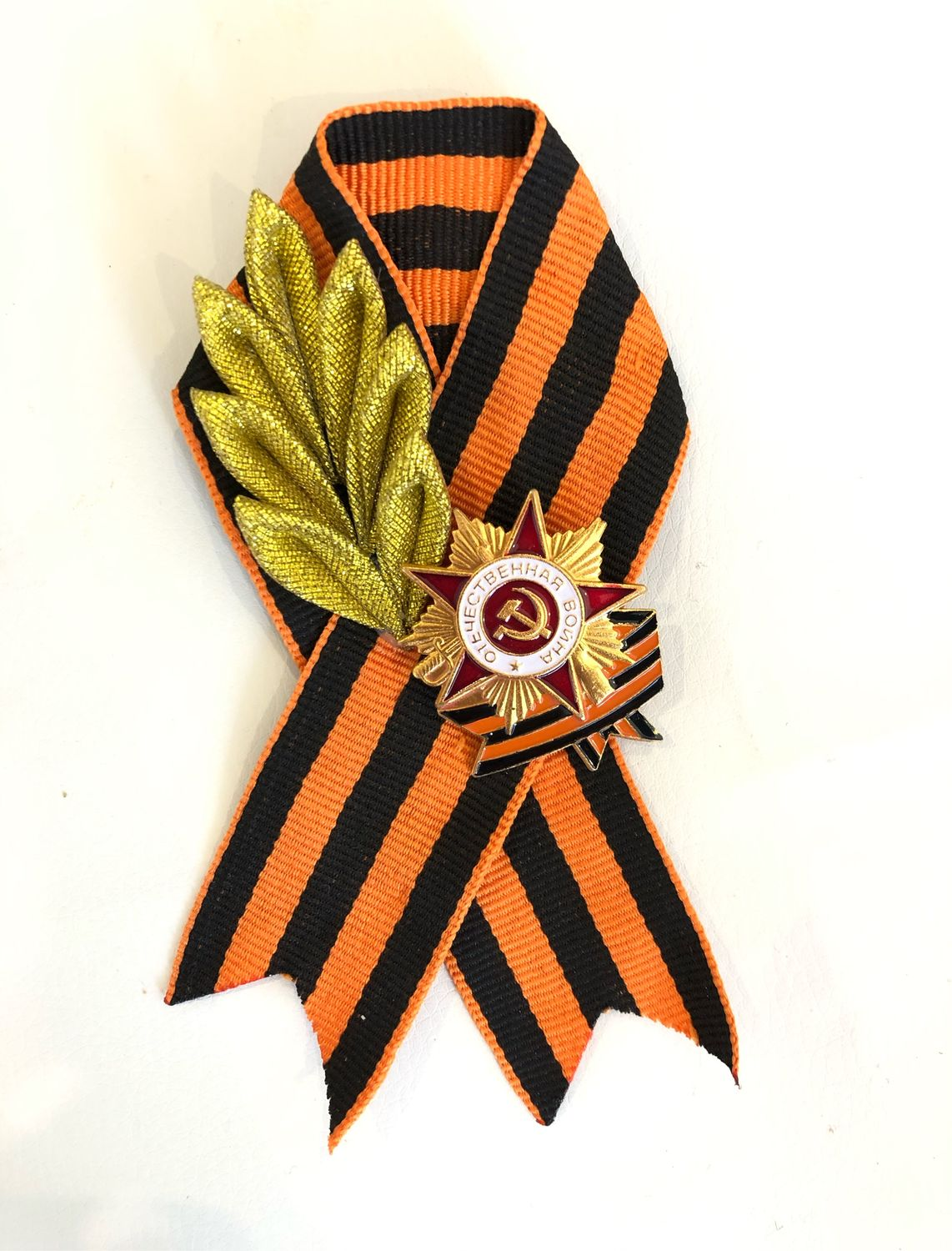 Brooch on may 9 a BRANCH with THE badge ORDER of the second world war, Brooches, Moscow,  Фото №1