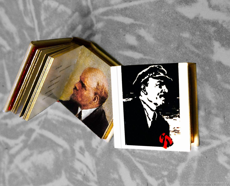 В.Маяковский В.И.ЛЕНИН отрывки из, Иллюстрации, Дубна,  Фото №1