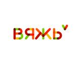 ВЯЖЬ˅ - Ярмарка Мастеров - ручная работа, handmade