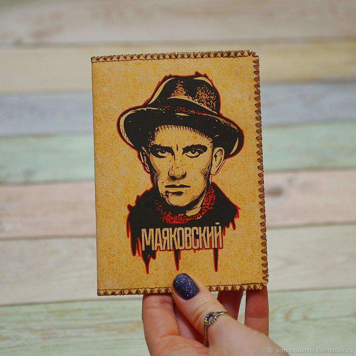Passport cover ' Mayakovsky', Passport cover, Voronezh,  Фото №1