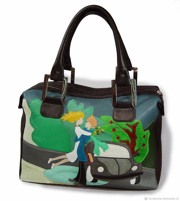 Leather bag 'Meeting', Valise, Belgorod,  Фото №1