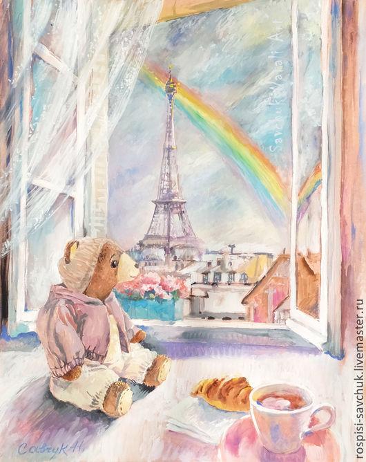 Город ручной работы. Ярмарка Мастеров - ручная работа. Купить Картина А в Париже этим утром дождь... Медвежонок Тим. Радуга.  Гуашь.. Handmade.