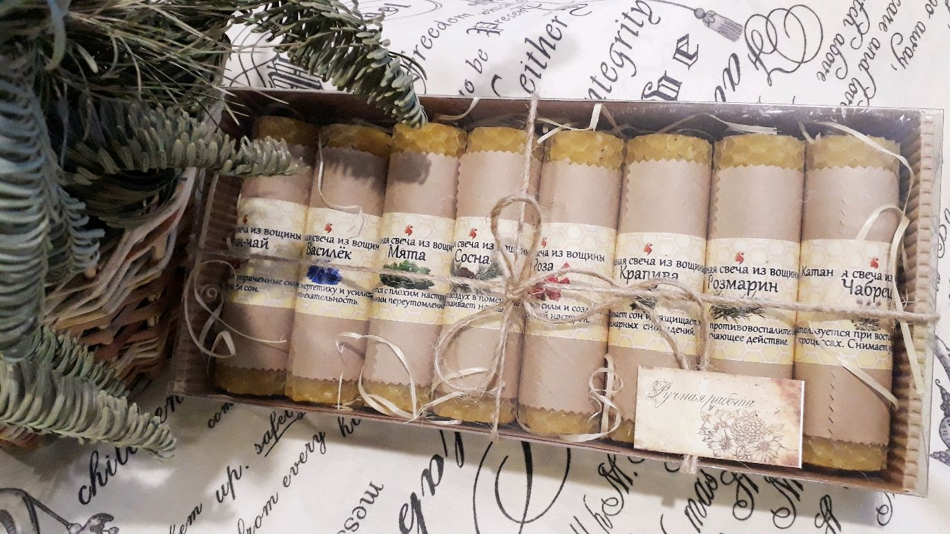 Gift set of candles with herbs for any occasion, Gift Boxes, St. Petersburg,  Фото №1