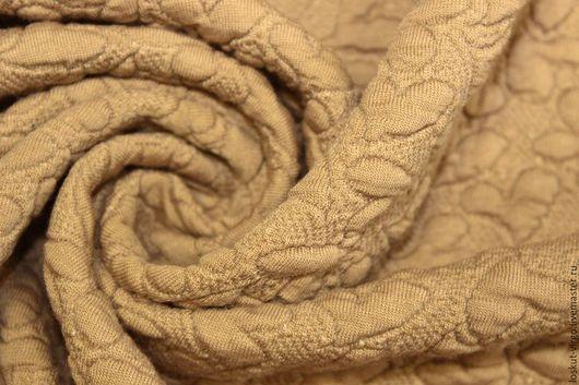Шитье ручной работы. Ярмарка Мастеров - ручная работа. Купить Фактурный трикотаж цвет песочный, 1800руб-м. Handmade.