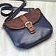 Женские сумки ручной работы. Кожаная сумка на плечо. Тёмно-синий, коричневый.. Ирина Болдина. Кожаные сумки.. Ярмарка Мастеров.