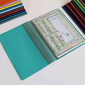 Канцелярские товары handmade. Livemaster - original item Organizer for documents A4 size turquoise. Handmade.