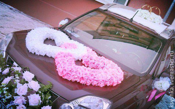 Украшение на свадебный автомобиль сердца, Аксессуары, Тверь,  Фото №1