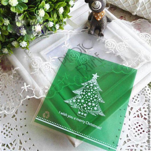 Упаковка ручной работы. Ярмарка Мастеров - ручная работа. Купить Новогодние пакетики Елочка для упаковки сувениров пряников печенья. Handmade.