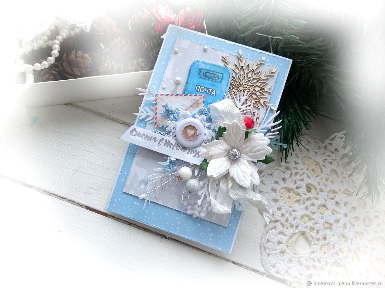 новогодние открытки на заказ тюмень небольшая