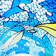 """Вазы ручной работы. Ваза """"Стрекозы"""". teplosteklo. Ярмарка Мастеров. Ваза для цветов, Витражная роспись, витражный лак"""