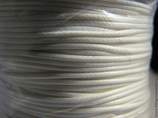 Для украшений ручной работы. Ярмарка Мастеров - ручная работа. Купить Вощеный шнур 1 mm, белый, для украшений. Handmade.
