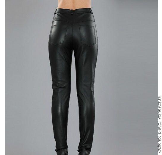 Магазин женских кожаных брюк доставка