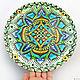 Mandala with tassels 'Emerald' decorative plate. Plates. Art by Tanya Shest. My Livemaster. Фото №5