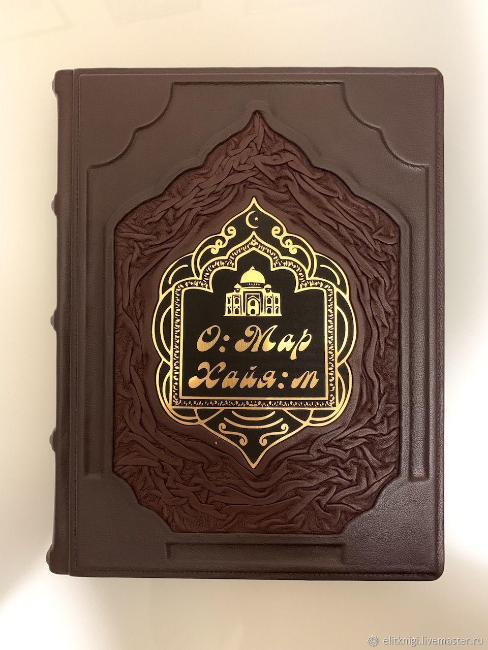 Rubaiyat. Omar Khayyam (Leather Gift Book), Gift books, Moscow,  Фото №1