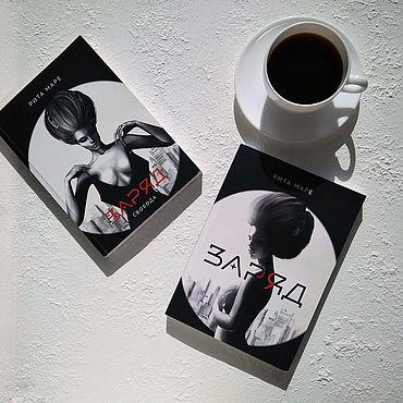 Дизайн и реклама ручной работы. Ярмарка Мастеров - ручная работа Фотофон Коралл. Handmade.