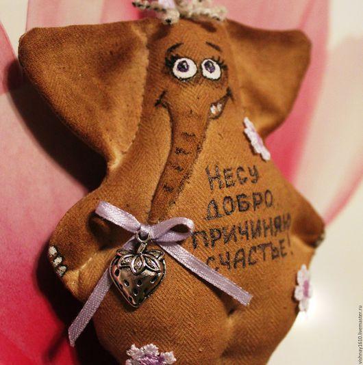 Ароматизированные куклы ручной работы. Ярмарка Мастеров - ручная работа. Купить Позитивный  слоник.. Handmade. Бежевый, счастье