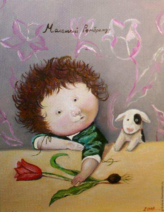 Люди, ручной работы. Ярмарка Мастеров - ручная работа. Купить Картина Гапчинской Маленький Рембрандт счастье любовь. Handmade. Бежевый