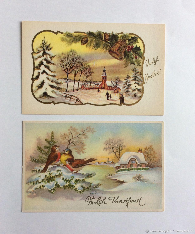 Куплю открытки 50-60