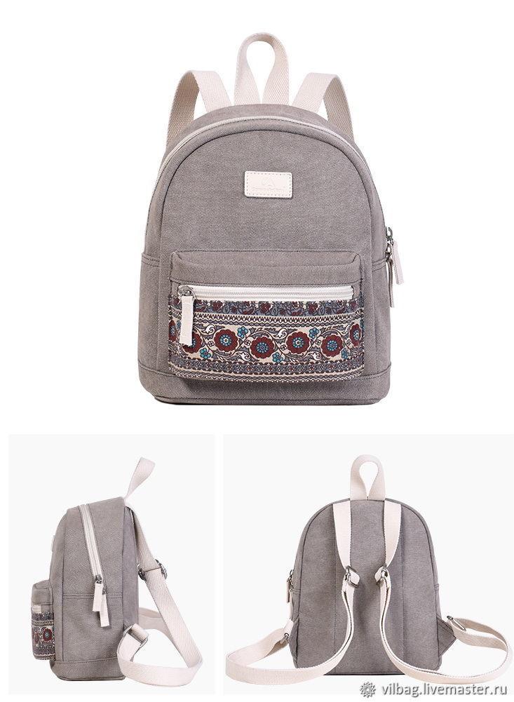 f5516ba034bc PDF выкройка рюкзака №37 + Техническое описание – купить в интернет ...