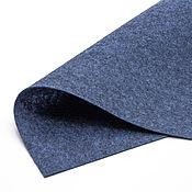 Материалы для творчества ручной работы. Ярмарка Мастеров - ручная работа Фетр мягкий корейский полушерстяной 0,7 мм, синий меланж. Handmade.