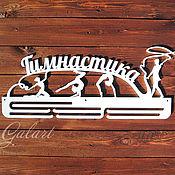 Для дома и интерьера ручной работы. Ярмарка Мастеров - ручная работа Медальница. Handmade.