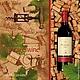 Вино (SLOG019101) - салфетка для декупажа, , Москва, Фото №1
