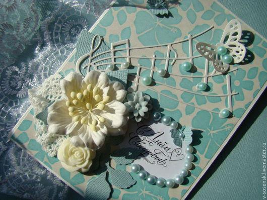 """Свадебные открытки ручной работы. Ярмарка Мастеров - ручная работа. Купить Свадебная открытка """"Мелодия любви"""". Handmade. Тёмно-бирюзовый"""