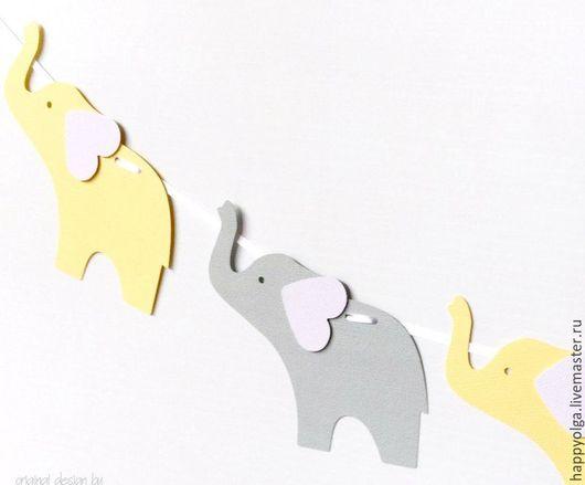 Детская ручной работы. Ярмарка Мастеров - ручная работа. Купить Слоны. Handmade. Гирлянда, 14 февраля