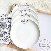 Посуда ручной работы. Ярмарка Мастеров - ручная работа Набор 4 тарелки на выбор с надписями каллиграфией. Handmade.