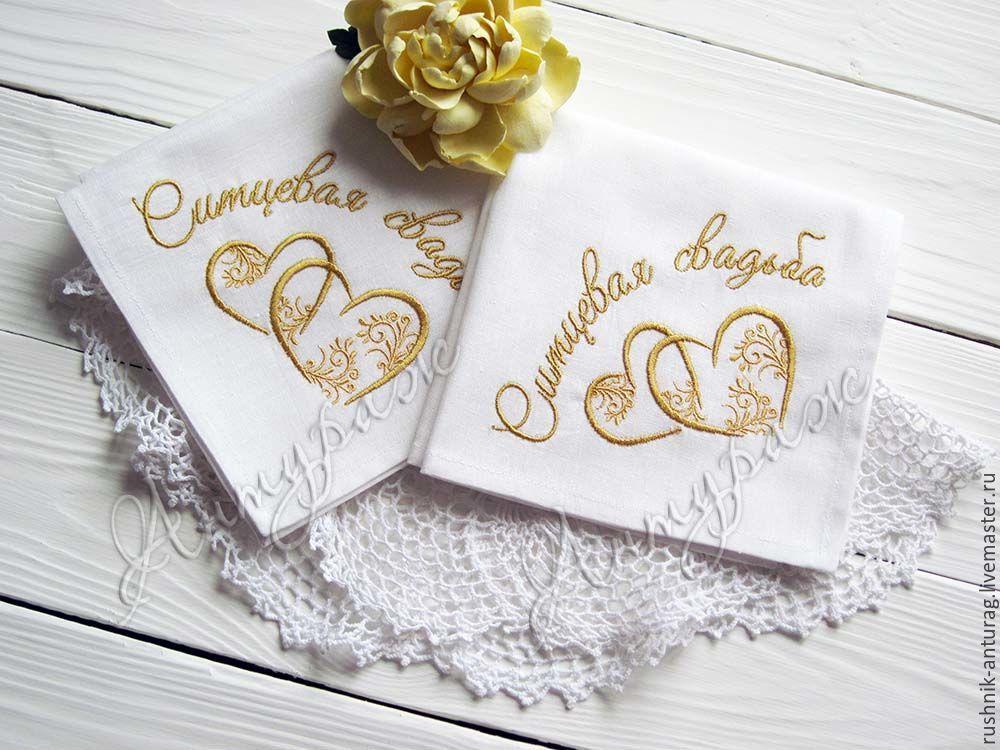 Какие подарки дарить на годовщину свадьбы 333