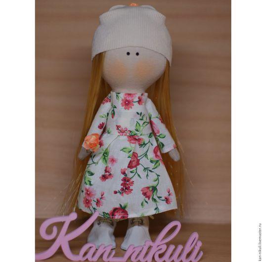 Коллекционные куклы ручной работы. Ярмарка Мастеров - ручная работа. Купить Кукла текстильная Лена. Handmade. Комбинированный, кукла
