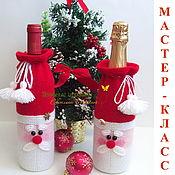 """Материалы для творчества ручной работы. Ярмарка Мастеров - ручная работа """"Дед Мороз"""" мастер-класс по вязаным новогодним чехлам. Handmade."""