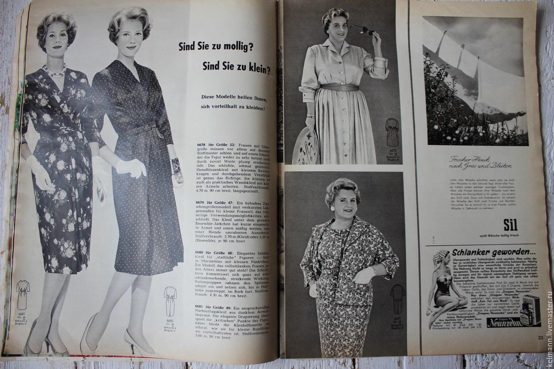 Бурда моден 1960