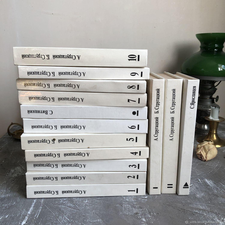 Винтаж: А. и Б. Стругацкие. Собрание сочинений в 10 томах +4 доп. 1991, Книги винтажные, Москва,  Фото №1