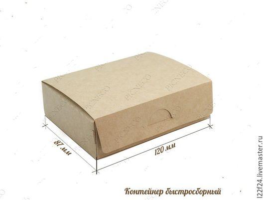 Упаковка ручной работы. Ярмарка Мастеров - ручная работа. Купить Коробочка. Handmade. Коричневый, упаковка для подарка, упаковка для мыла