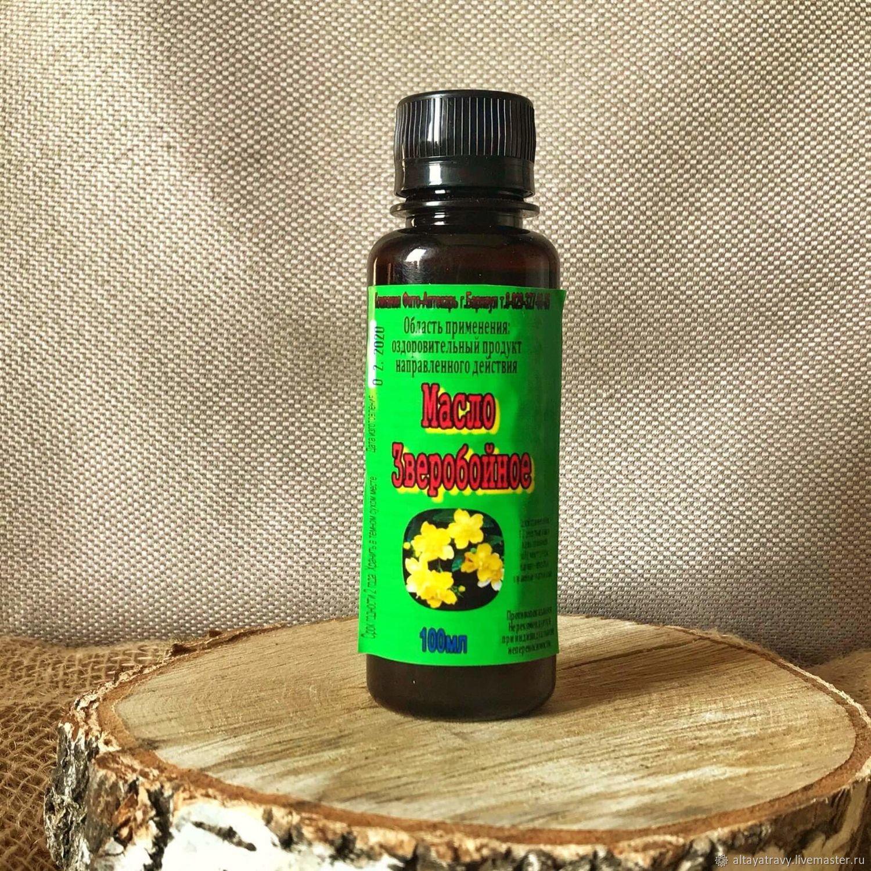 St. John's wort oil, Grass, Kemerovo,  Фото №1