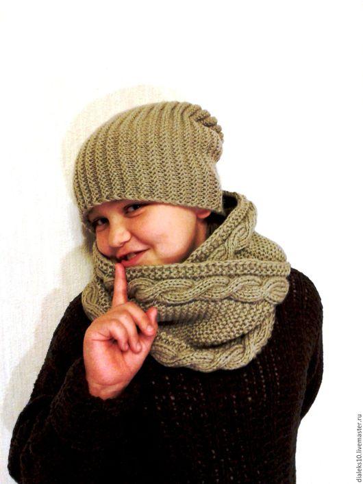 """Шапки ручной работы. Ярмарка Мастеров - ручная работа. Купить Зимняя шапка и шарф хомут. """"Бежевый"""" вязаный комплект. Handmade."""