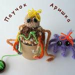 Паучок Аришка - Ярмарка Мастеров - ручная работа, handmade