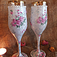 белые бокалы, свадебные бокалы, бокалы для шампанского, бокалы для вина, бокалы ручной работы, бокалы с розами, фужеры для шампанского, фужеры в подарок, бокалы для влюбленных, фужеры из стекла, купит