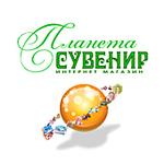 Планета сувенир - Ярмарка Мастеров - ручная работа, handmade