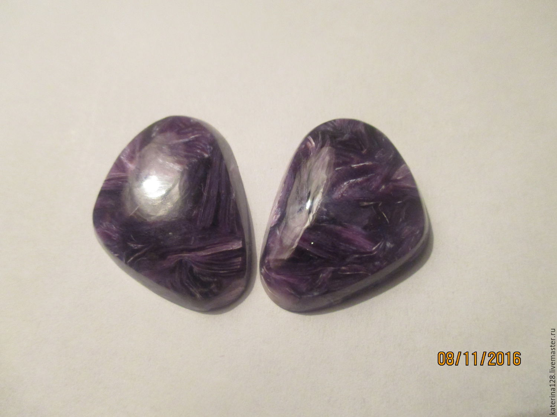 Чароит камень  цена