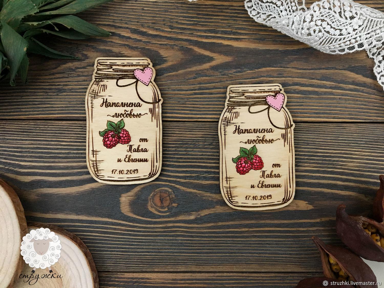 Магниты на свадьбу из дерева, Магниты, Санкт-Петербург, Фото №1