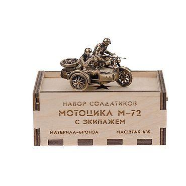 Сувениры и подарки ручной работы. Ярмарка Мастеров - ручная работа Модель мотоцикла М-72 с экипажем. Handmade.