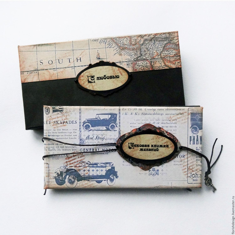 checkbook desires, Recipe books, Minsk,  Фото №1