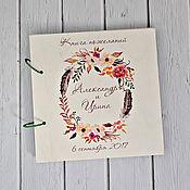 Свадебный салон handmade. Livemaster - original item Wedding book of wishes in the style of