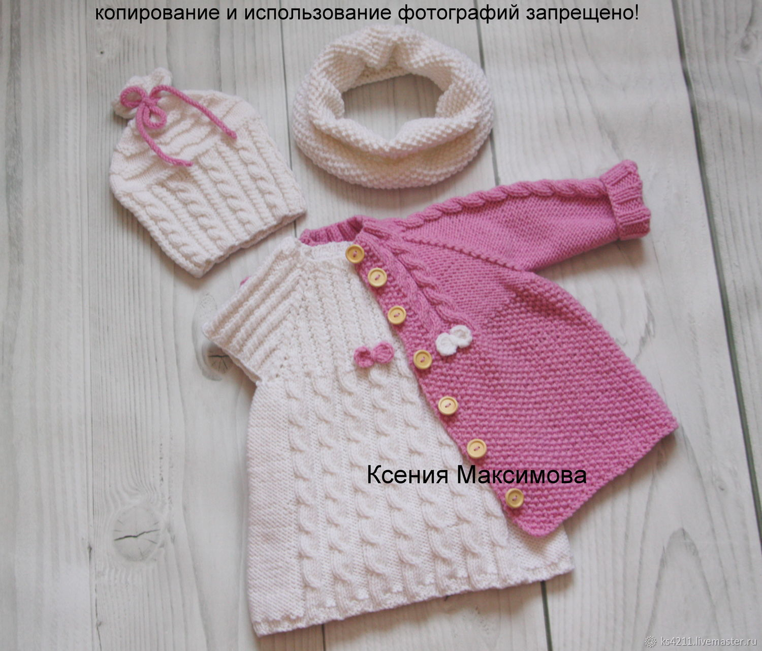 set Prinzessin closet, Baby Clothing Sets, Novokuznetsk,  Фото №1
