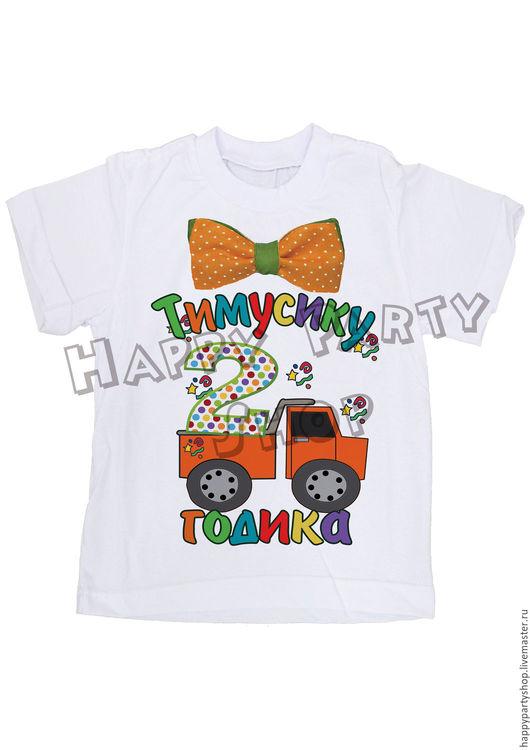"""Одежда для мальчиков, ручной работы. Ярмарка Мастеров - ручная работа. Купить Детская футболка """"Мне 2 года"""". Handmade. Белый"""