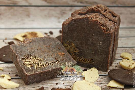 """Мыло ручной работы. Ярмарка Мастеров - ручная работа. Купить Натуральное мыло с нуля """"Шоколадка"""". Handmade. Коричневый, шоколадное мыло"""